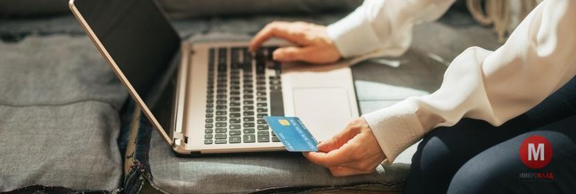 Займы переводом срочно кредит при потере паспорта