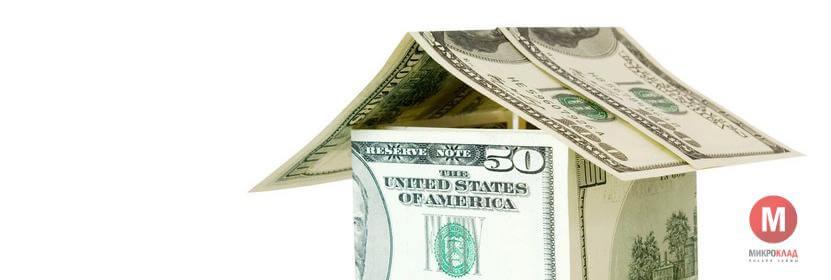 частные займы через нотариуса
