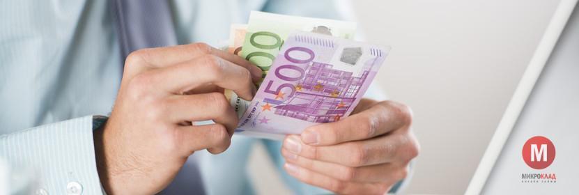 Деньги онлайн в долг