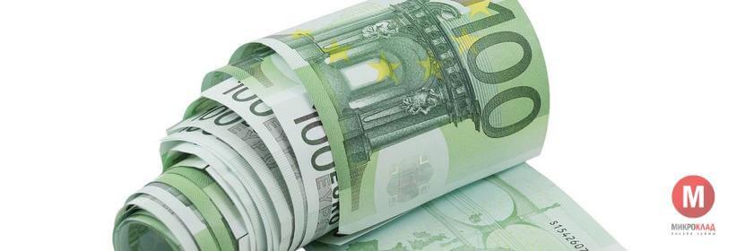 Взять деньги в долг в Микрокладе