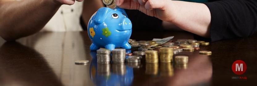 Деньги для детей