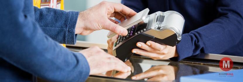 Вторая кредитная карта