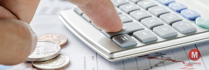 как можно узнать оформленные кредиты