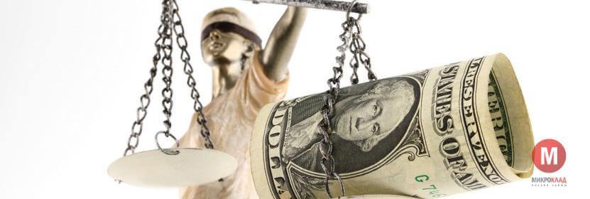 Отп банк оплата кредита онлайн по номеру договора без комиссии москва