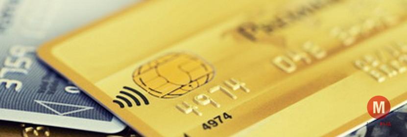 Кредит наличными или кредитка