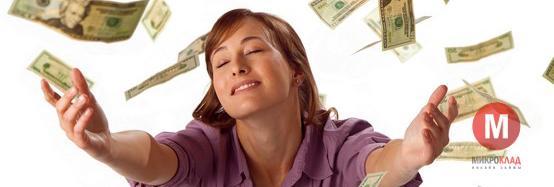 Срочные кредиты без справок