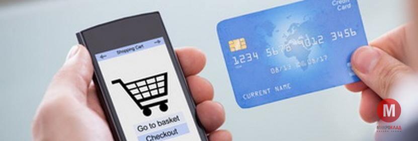 Взять потребительский кредит наличными