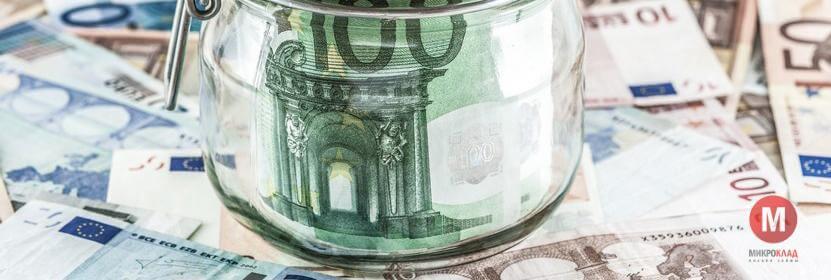 быстрый кредит наличными без справок и поручителей в москве