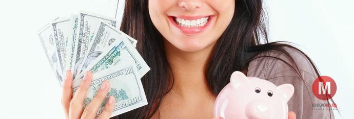 Займы от частных лиц в самаре под расписку срочно