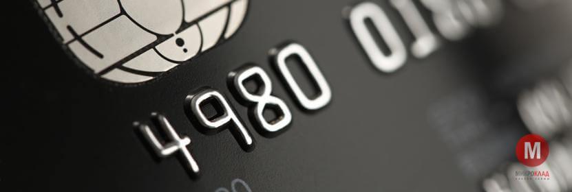 Нужны срочно деньги в кредит