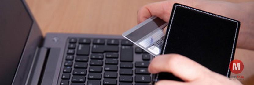 Потерял кредитную карту?