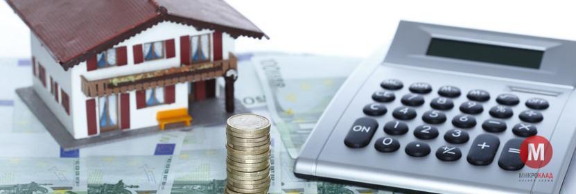 Решаем проблемы кредитов с просрочкой