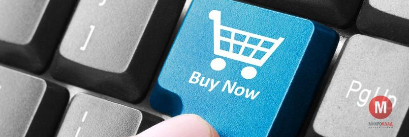 Займы на покупки без кредитной истории