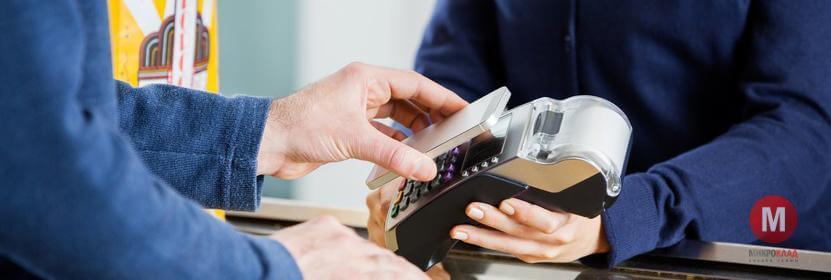Срочный кредит денег в долг