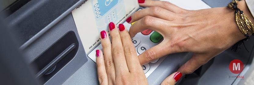 проверка кредитной истории пермь микрозайм в офисе