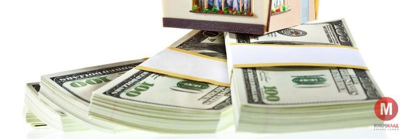 Вложить вклад в валюту