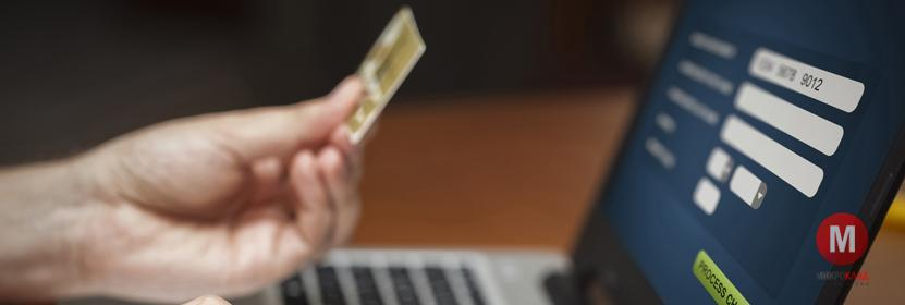 Взять дополнительный кредит