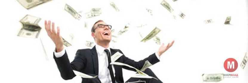 Получить займ с действующим кредитом