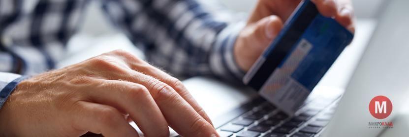 Займы экспресс онлайн