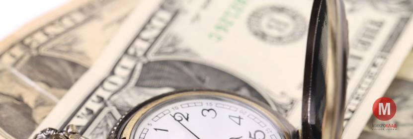 Кредиты наличными с любой кредитной историей