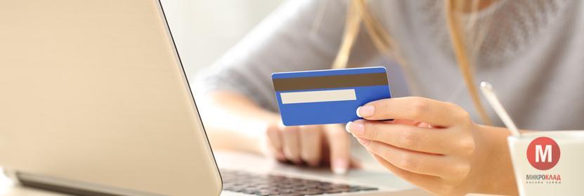 кредиты займы на карту
