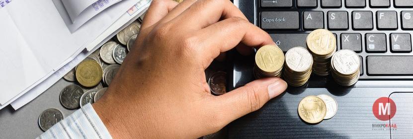 Занять денег срочно