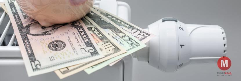Желание ребенка получать деньги