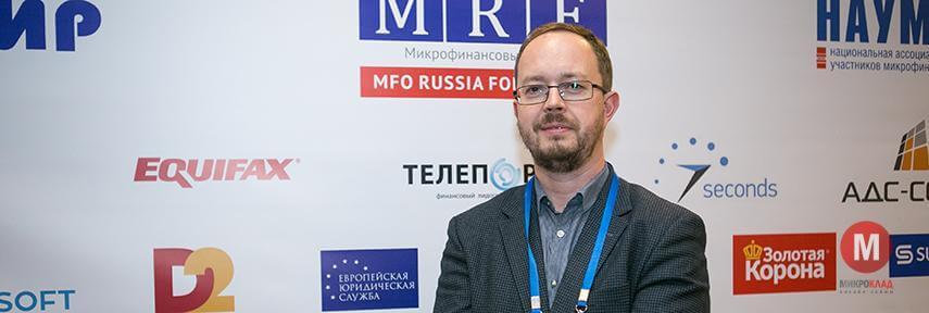 Генеральный директор МКК МикроКлад Игорь Гаврилов