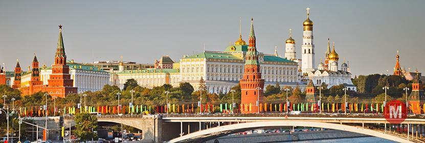 Экспресс займ в Москве