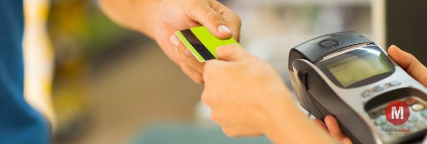 Обслуживание кредитных карт Сбербанка