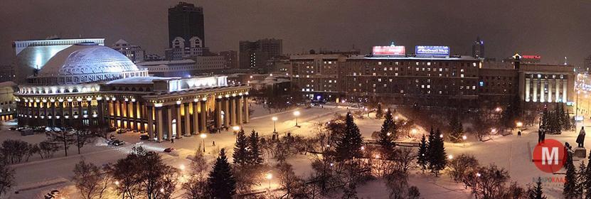 Кредит онлайн в Новосибирске