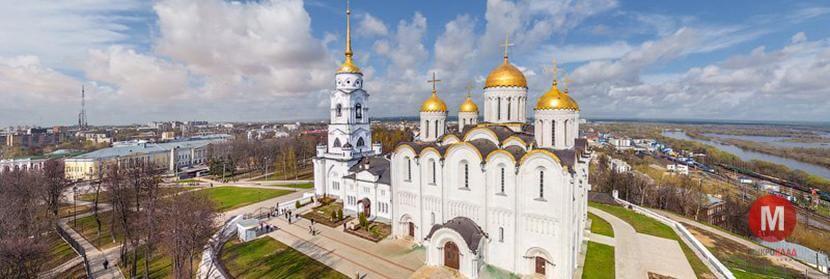 в долг деньги в Ярославле