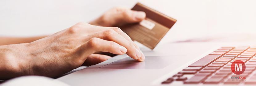 онлайн заявка на кредит на карту