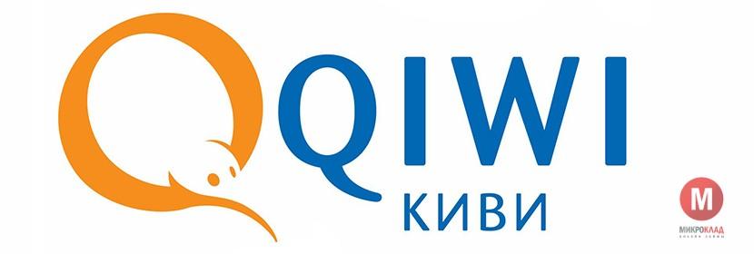 Оформить кредит онлайн на киви кошелек взять кредит в сбербанке россии онлайн заявка