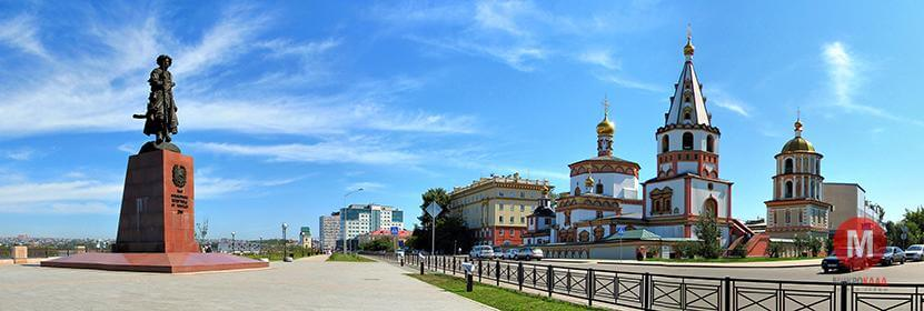 микрозайм в Иркутске